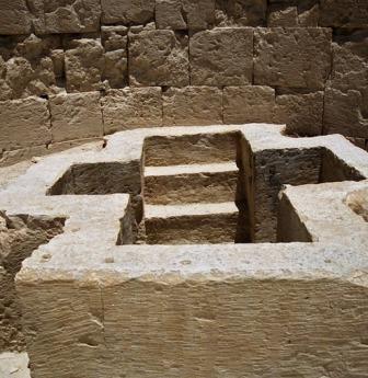 20-Shivta-Baptismal-Font