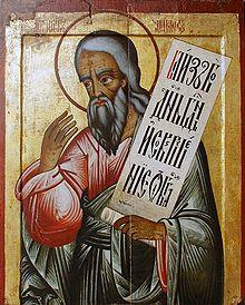 Icon of the prophet Amos.