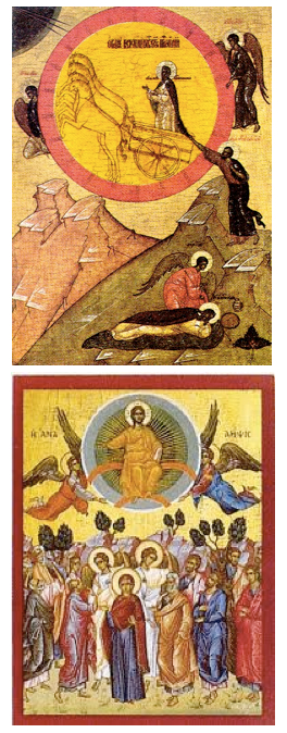 Ascensions: Elijah & Jesus