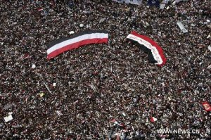 Tahrir Square, April 8, 2011.